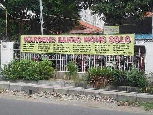 Waroeng Bakso Wong Solo